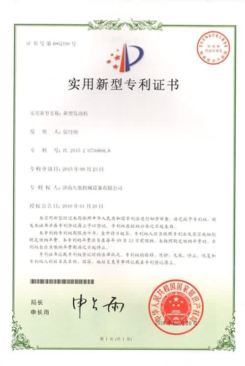 gong司荣誉